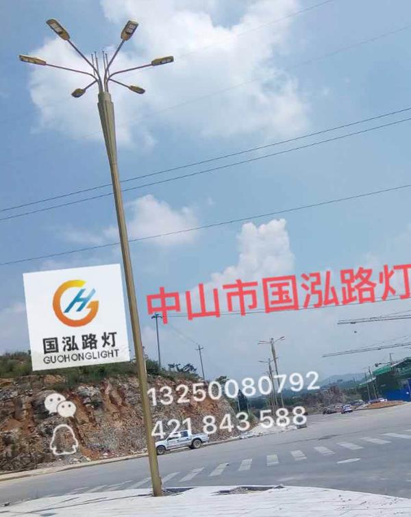 贵州-LED道路灯