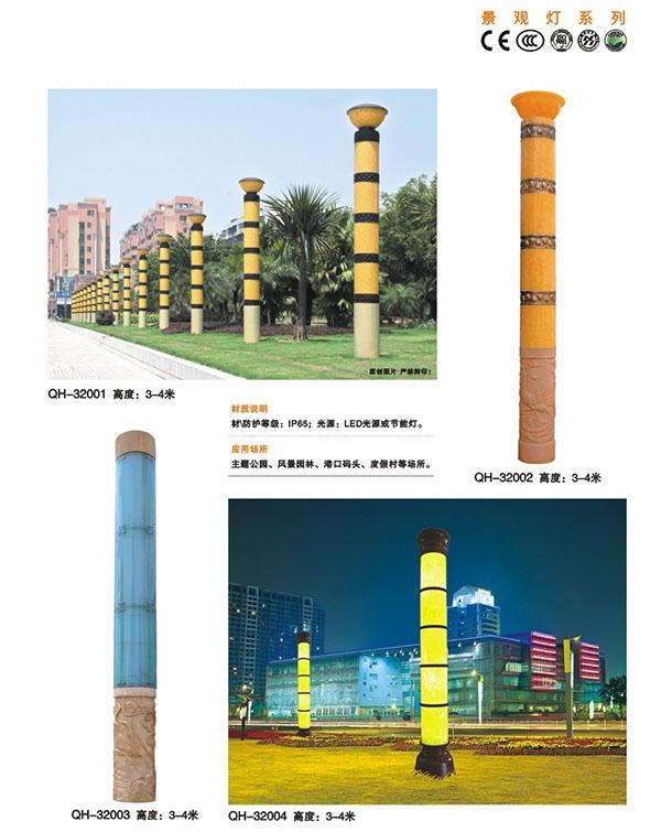 景观灯厂家出产的立杆加工方面需求有哪些