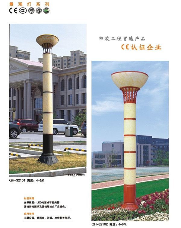 浅谈一下景观灯灯杆的制作标准有几点