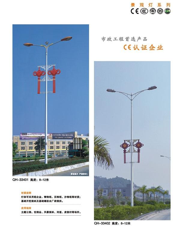景观灯厂家详解景观灯发光质量重要体现在这几方面