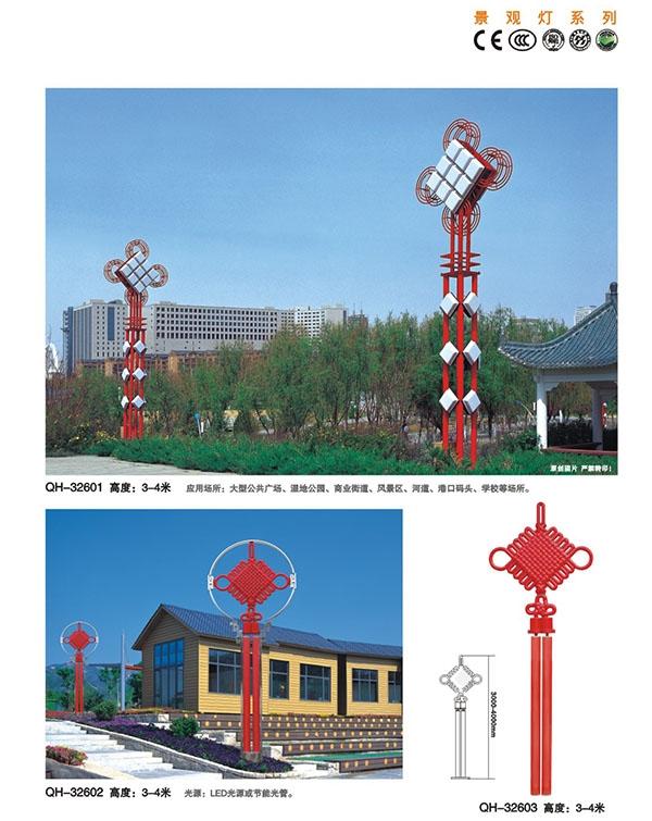景观灯生产厂家如何确保灯柱的整体质量符合要求