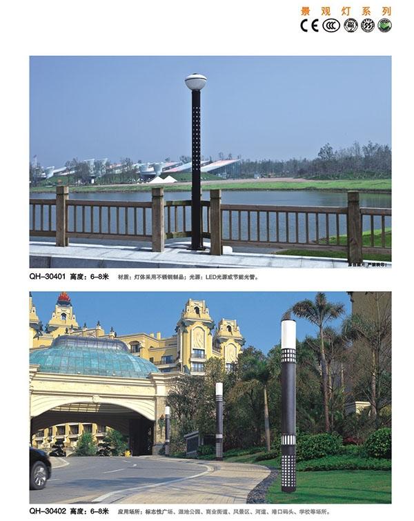 景观灯厂家在景观灯安装中应注意哪几点