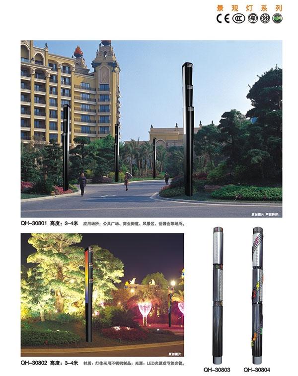 景观灯厂家是当前城市中主要的景观照明方案