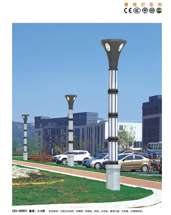 景观灯厂家对城市的环境还有总体氛围的打造