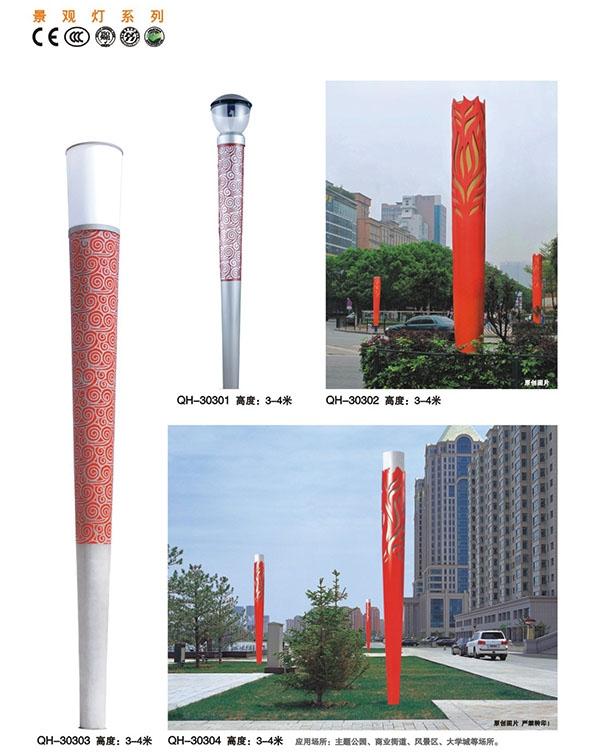 景观灯厂家分享景观灯特点与结构说明