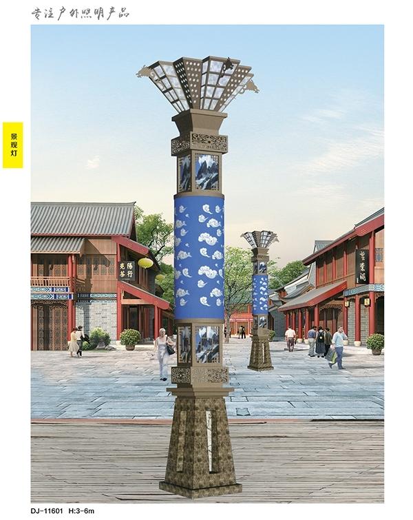 景观灯厂家对于景观灯的设计与应用
