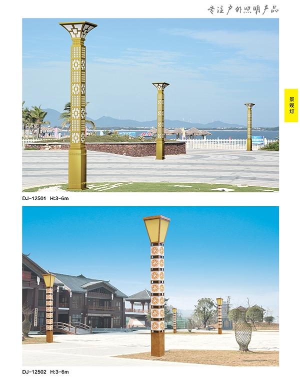 景观照明是城市景观的重要组成部分