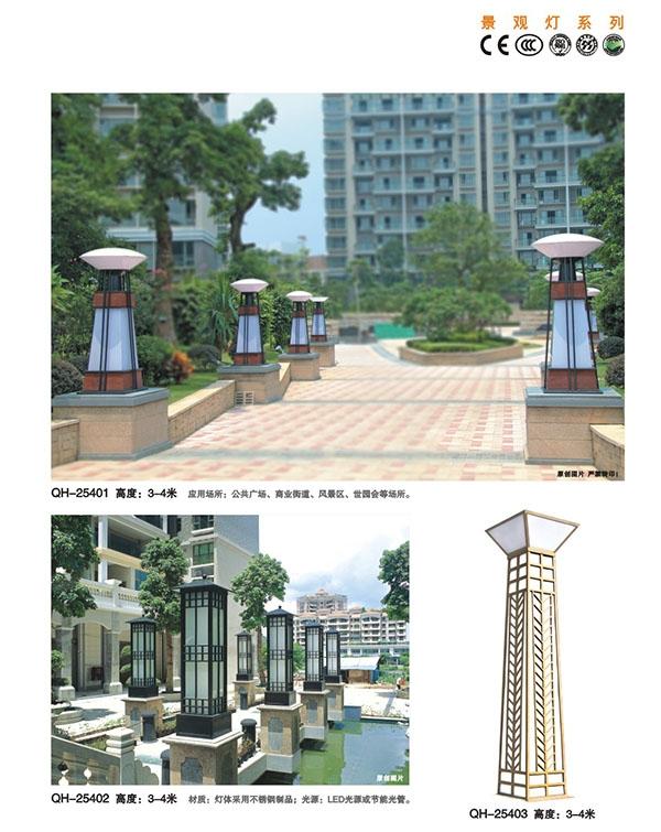 景观灯在设计的时候还需要考虑实际应用的环境