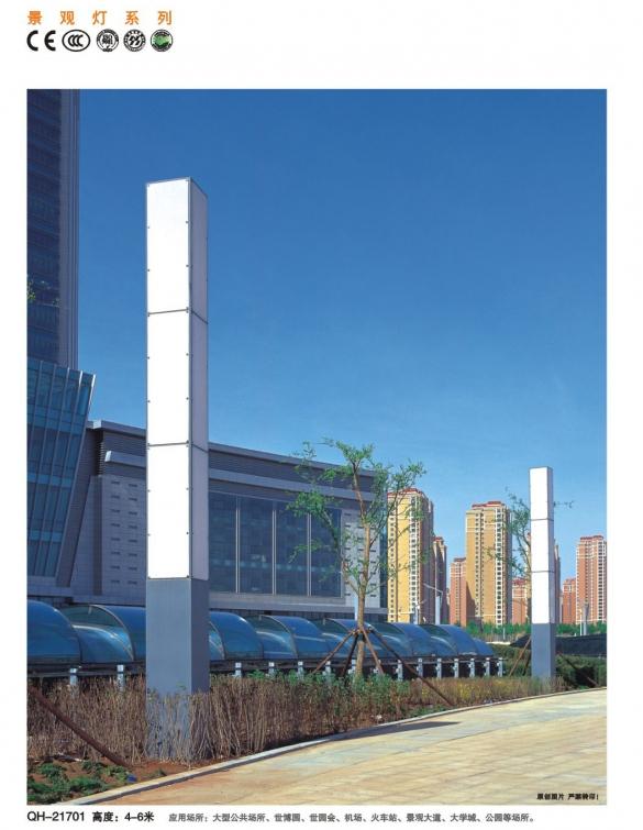 智能化城市立交桥景观灯照明灯具特性