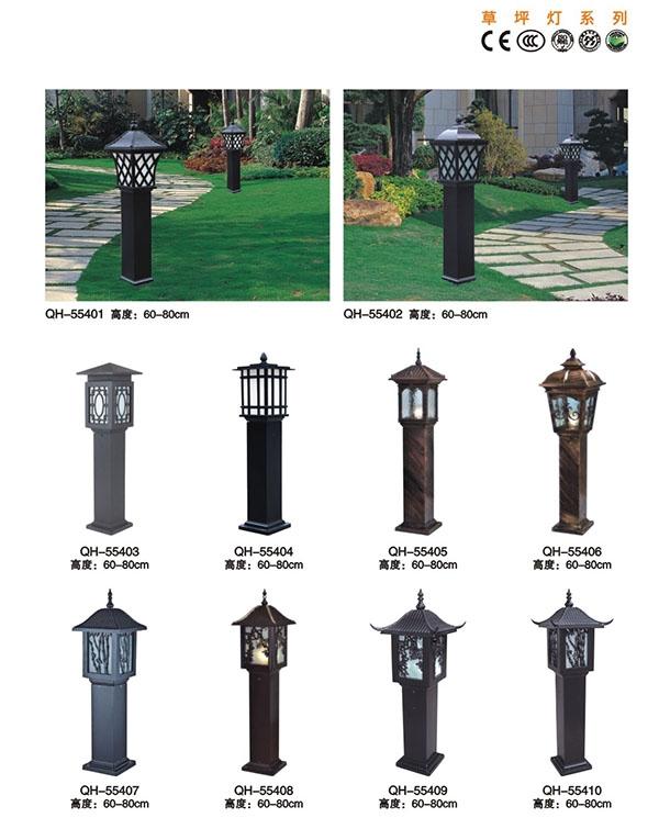 草坪灯地灯