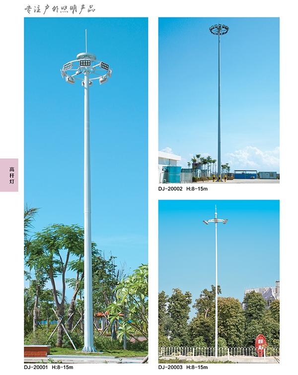12米高杆灯