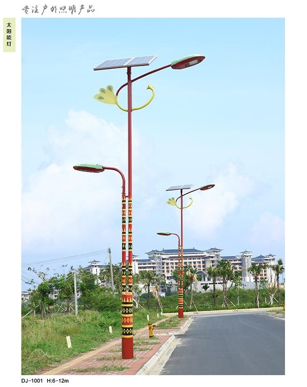 太阳能交通路灯