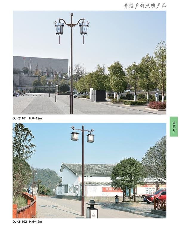 庭院照明灯具