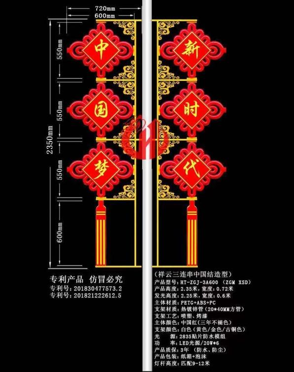 祥云三连串中国结