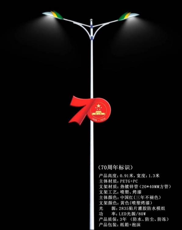 中国结新款1