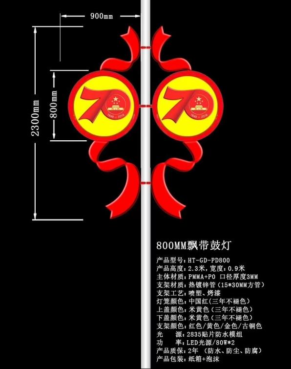 中国结新款2