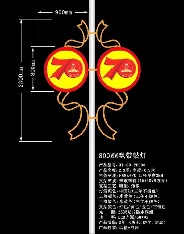 中国结新款3