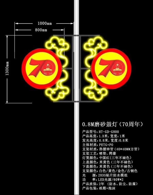 中国结新款4