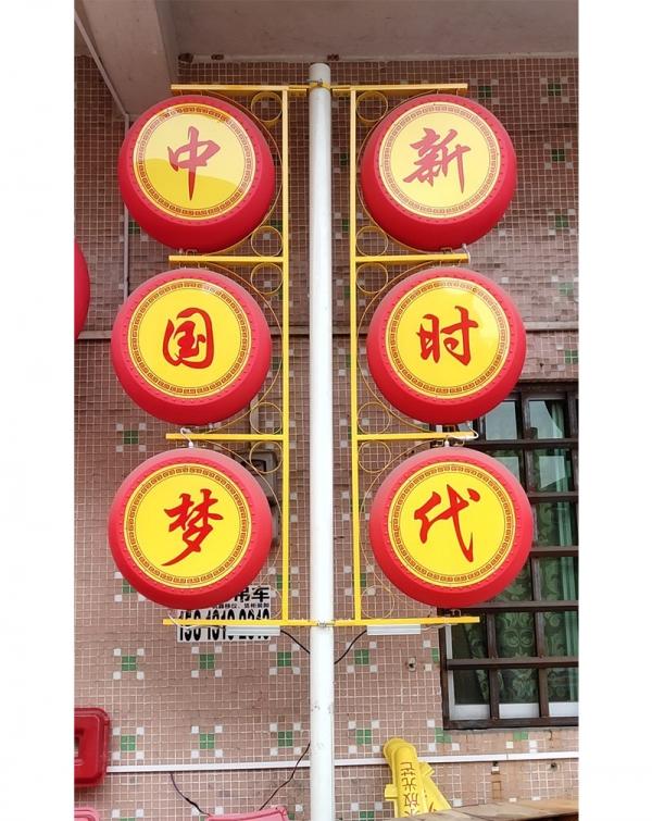 中国梦新时代
