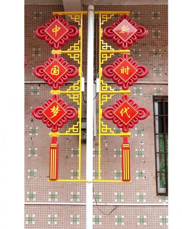 中国梦新时代1